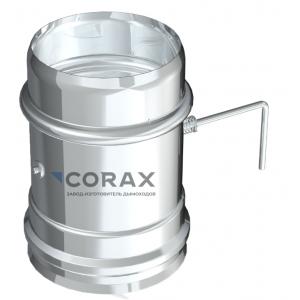Шибер Corax